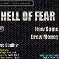 A félelem pokla - Akció és lövöldözős játékok